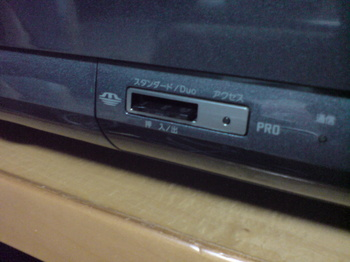 SONY ハイビジョンブラウン管TV KD-36HR500 M.S.スロット.JPG