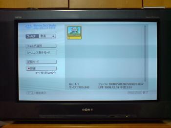 SONY ハイビジョンブラウン管TV KD-36HR500 Memory Stick Studio.JPG