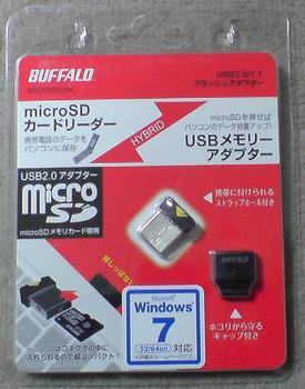 USBメモリーアダプター ①.JPG
