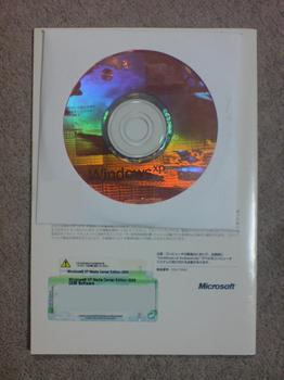 Windows XP Media Center Edition 2005 OEM Software ②.JPG