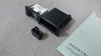iPod nano (5th) 専用の車載ホルダーの加工①.JPG