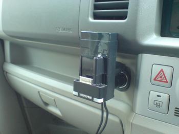 iPod nano 専用の車載ホルダー 車載②.JPG