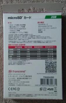 microSDカード2GB ②.JPG