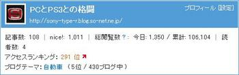 nice!: 1,011 感謝!感謝!.JPG